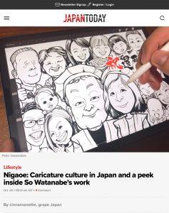 japantoday-nigaoe